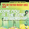 Come Now Is The Time To Worship Chords